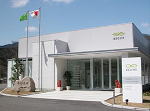 ビーワンの原水を供給しているビーワン夢咲工場(兵庫県姫路市)