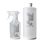 トリニティー水素水®生成器プラチナ1200